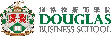 高階經理人在職專班- MBA,DBA | 道格拉斯商學院